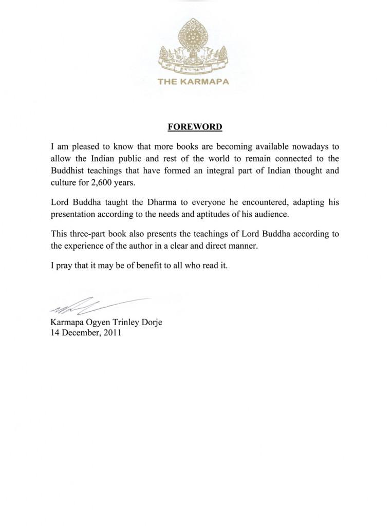 Karmapa's Foreword